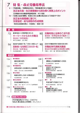 0905ビジネスガイド_ページ_2