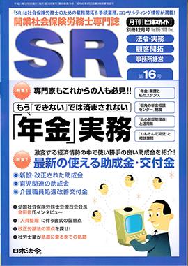 0912ビジネスガイドSR_ページ_1
