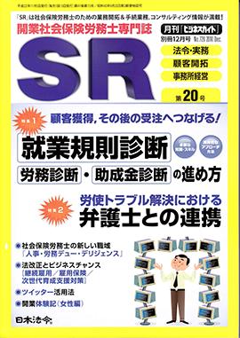 1012ビジネスガイドSR_ページ_1
