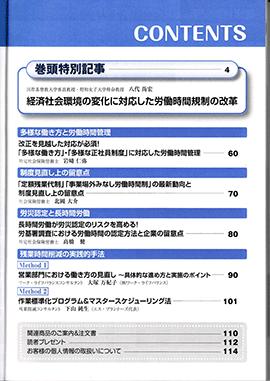 1410ビジネスガイド_ページ_2