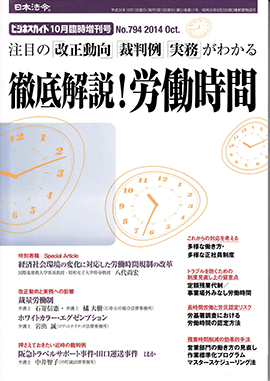 1410ビジネスガイド_ページ_1